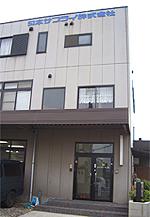 日本サプライ株式会社